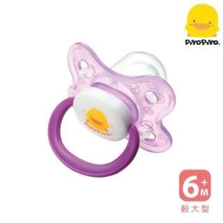 【黃色小鴨PiyoPiyo】拇指型安撫奶嘴(較大型)
