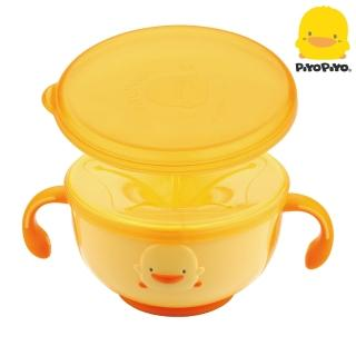 【黃色小鴨PiyoPiyo】防滑不易漏零食碗