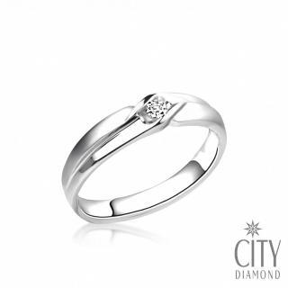【City Diamond】『愛的禮讚』7分鑽石戒指(男)