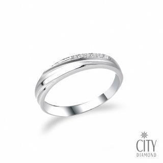 【City Diamond】『摯愛永恆』鑽石戒指(男)