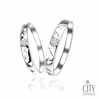 【City Diamond】『戀愛圓舞曲』12分結婚對戒-白(對戒)