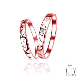 【City Diamond】『戀愛圓舞曲』12分結婚對戒-玫瑰金(對戒)