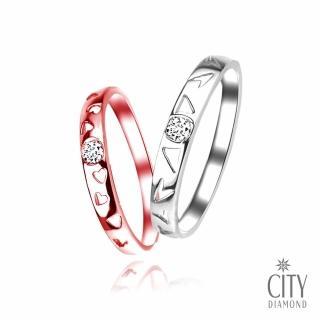 【City Diamond】『戀愛圓舞曲』12分結婚對戒-玫瑰金/白(對戒)
