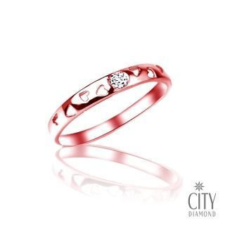 【City Diamond】『戀愛圓舞曲』6分結婚鑽戒-玫瑰金