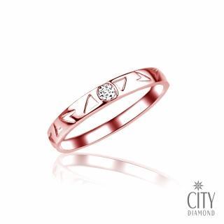 【City Diamond】『戀愛圓舞曲』6分結婚鑽戒-玫瑰金(男)