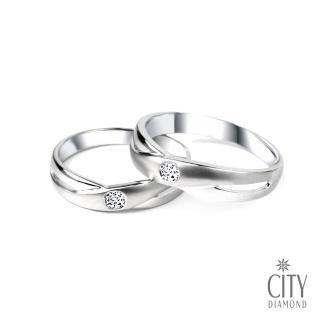 【City Diamond】『情定永恆』鑽石對戒(對戒)