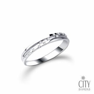 【City Diamond】『心繫銀河 』鑽石戒指(男)