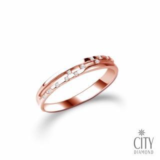 【City Diamond】『心繫銀河 』鑽石戒指-玫瑰金