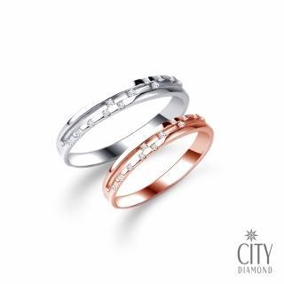 【City Diamond】『心繫銀河』鑽石對戒-白/玫瑰金(對戒)