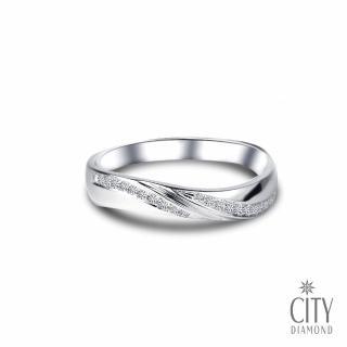 【City Diamond】『浪漫主義』鑽石戒指(男)