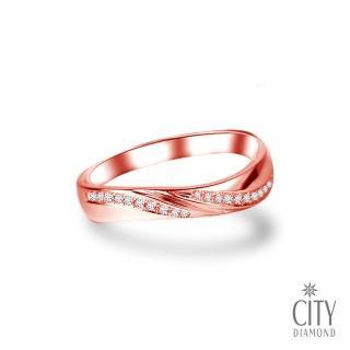 【City Diamond】『浪漫主義』鑽石戒指-玫瑰金