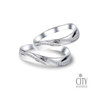 【City Diamond】『浪漫主義』鑽石對戒-白(對戒)