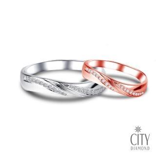【City Diamond】『浪漫主義』鑽石對戒-白/玫瑰金(對戒)