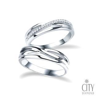 【City Diamond】『編織愛』鑽石結婚對戒(對戒)