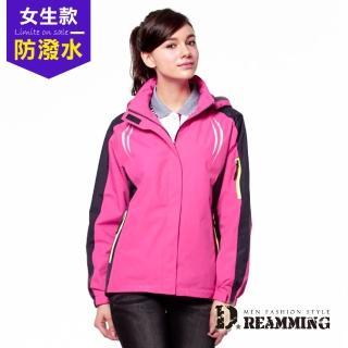 【Dreamming】美式複合保暖厚刷毛連帽輕鋪棉風衣外套(桃灰)