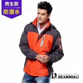 【Dreamming】美式複合保暖厚刷毛連帽輕鋪棉風衣外套(橘灰)