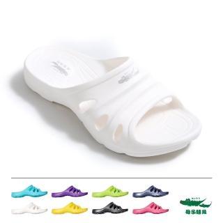 【母子鱷魚】羽感軟Q拖鞋-白(MIT)