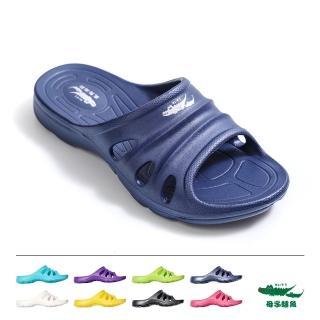【母子鱷魚】羽感軟Q拖鞋-藍(MIT)  母子鱷魚