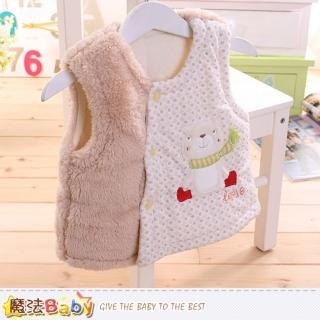【魔法Baby】嬰幼兒背心外套 加厚鋪棉絨毛保暖外套(k60033)