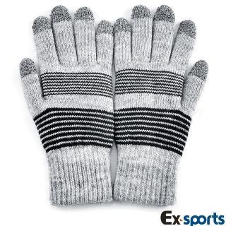 【Ex-sports】觸控手套 智慧多功能(男女適用-N03-條紋)