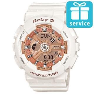 【CASIO】BABY-G街頭率性風格腕錶(BA-110-7A1)