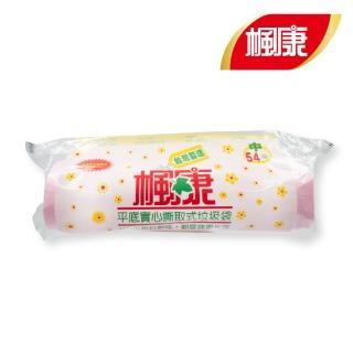 【楓康】平底實心撕取式垃圾袋 54張(中/53x60cm)
