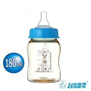 【「陽光寶貝」】PPSU寬口奶瓶180cc(1入)