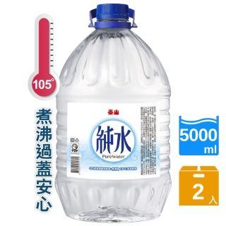 【泰山】純水家庭號(5000ml*2入)