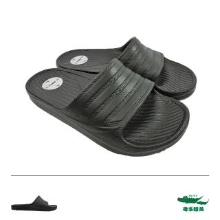 【母子鱷魚】繽紛軟Q拖鞋-黑(MIT)
