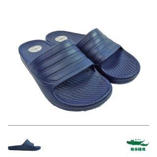 【母子鱷魚】繽紛軟Q拖鞋-藍(MIT)   母子鱷魚