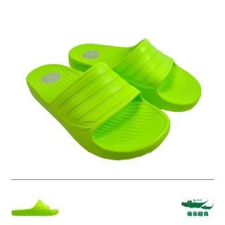 【母子鱷魚】繽紛軟Q拖鞋-綠(MIT)   母子鱷魚