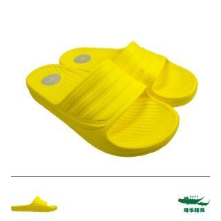 【母子鱷魚】繽紛軟Q拖鞋-黃(MIT)
