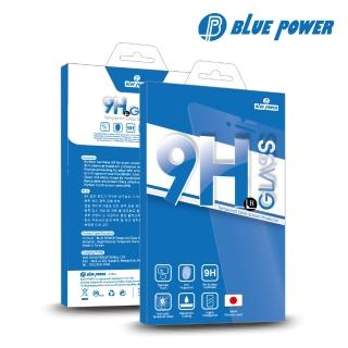 【Blue Power】HTC One E8 9H鋼化玻璃保護貼
