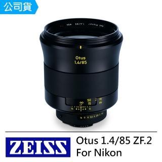 【ZEISS】Otus 1.4/85 ZF.2--公司貨(For Nikon)