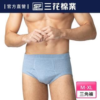 【SunFlower三花】5510_三花彩色三角褲-麻藍(100%全棉三角褲)