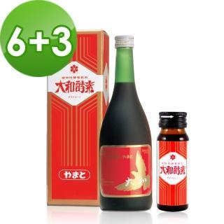 日本原裝進口高活性大和酵素超值組  Yamato 大和