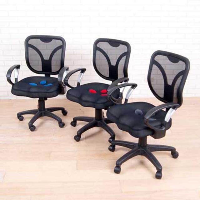 【Buyjm】偉白PU輪專利3D座墊辦公椅