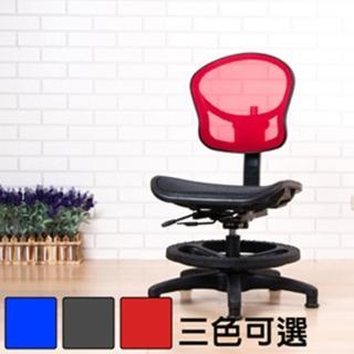《BuyJM》優秀全網固定式兒童電腦椅-3色