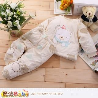 【魔法Baby】嬰幼兒套裝 加厚鋪棉極暖寶寶禦寒套裝(k60051)
