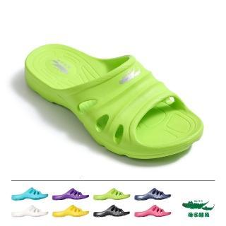 【母子鱷魚】羽感軟Q拖鞋-綠(MIT)