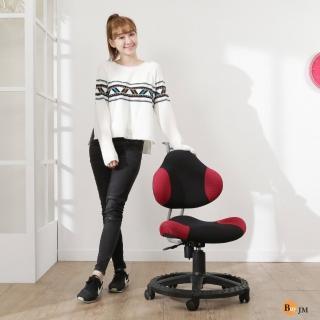 【BuyJM】波奇專利升降椅背附腳踏圈辦公椅/兒童椅