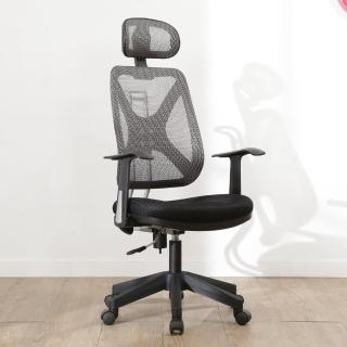 【BuyJM】巴斯透氣專利升降椅背附頭枕工學辦公椅/電腦椅