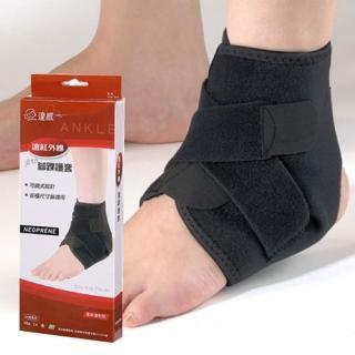 【達威】遠紅外線腳踝護套(01811)
