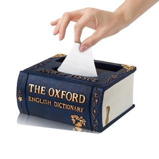 【PUSH! 居家生活用品】書卷風 紙巾盒 面紙盒 衛生紙抽取多功能收納盒小號(I03)