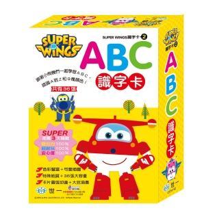 【世一】Super Wings:ABC識字卡