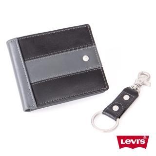 【Levis】Logo時尚拼色皮夾&鑰匙圈 禮盒組