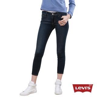 【Levis】710 藍黑水洗超緊身窄管輕磅單寧褲九分褲
