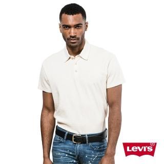 【Levis】男款時尚牛皮藏青藍針扣皮帶