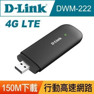 【D-Link 友訊】DWM-222 4G LTE 行動網路介面卡