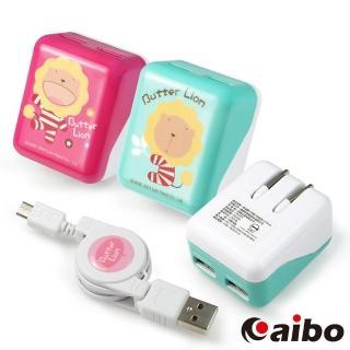~奶油獅~AC轉USB 2PORT 3.1A充 ^(加贈傳輸充電線^)